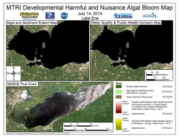 MODIS Aqua retrieval from July 14, 2014.