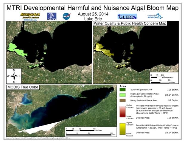 MODIS Aqua retrieval from August 25, 2014.