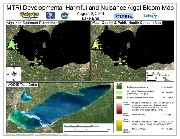 MODIS Aqua retrieval from August 9, 2014.