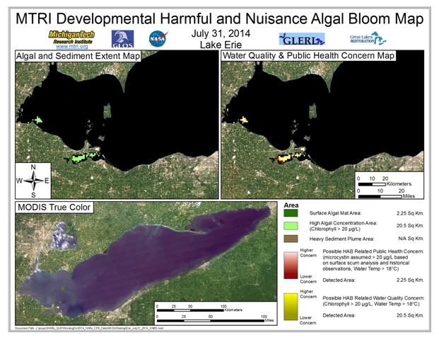 MODIS Aqua retrieval from July 31, 2014.